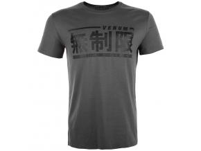 tshirt venum limitless grey f1