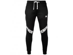 jogging venum contender3.0 black white f1