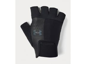 panske rukavice under armour ua cerne f1