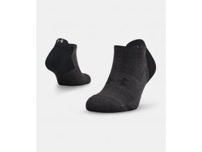 ponozky under armourdry black