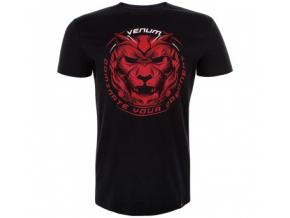 ts bloody roar red 1500 01