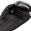 boxovaci rukavice venum gladiator 4