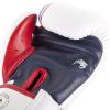 boxerske rukavice box gloves venum bangkok spirit white fightexpert f3