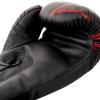 boxovaci rukavice venum gladiator black red box fightexpert f5