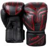 boxovaci rukavice venum gladiator black red box fightexpert f3