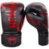 boxovaci rukavice venum gladiator black red box fightexpert f2