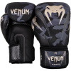 venum boxing gloves rukavice box impact dark camo sand f2