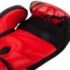boxing gloves venum rukavice challenger 3.0 black red f5
