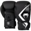 boxing gloves box rukavice venum contender 2 black white f2