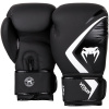 boxing gloves box rukavice venum contender 2 black white f2