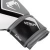 boxing gloves box rukavice venum contender 2 white grey f3