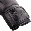 boxing gloves venum box giant 3.0 black black f4