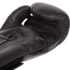 boxing gloves venum box elite neo matte black f3