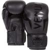 boxing gloves venum box elite neo matte black f2