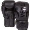 boxing gloves venum box elite neo matte black f2