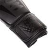boxing gloves venum box elite neo matte black f4