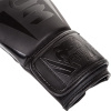 boxing gloves venum box elite neo matte black f4