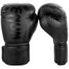 boxing gloves venum gladiator black black f1