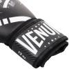 boxing gloves venum devil black white f4