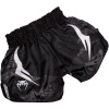 sortky venum short muay sharp 3.0 black neoyellow fightexpert f2