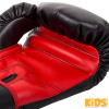 kids boxing gloves detske rukavice box venum f4
