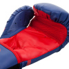 boxing gloves box venum challenger blue red f5