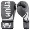boxing gloves box venum challenger grey f1