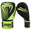 boxing gloves training camp 2 rukavice f2