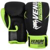 boxing gloves training camp 2 rukavice f