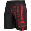 venum 03447 100 training short logos black red f1