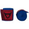 rh 00017 004 omotavky bandaze box handwraps charger 2 5m blue f1