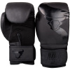 rh 00001 114 boxing gloves ringhorns charger black f2