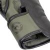 venum 1392 200 boxing gloves boxerske rukavice elite khaki black f4