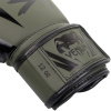 venum 1392 200 boxing gloves boxerske rukavice elite khaki black f3