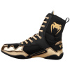 venum 03681 126 boxing shoes boty boxery elite black gold f6
