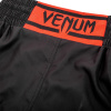 venum 03452 100 boxing short elite black red boxerske sortky f13