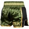 muay thai shorts venum giant khaki black 4