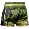 muay thai shorts venum giant khaki black 3