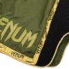 muay thai shorts venum giant khaki black 7