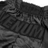 muay thai shorts venum devil black black 6