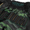 muay thai shorts venum full cam forestcamo black 5