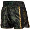 muay thai shorts venum full cam forestcamo black 4