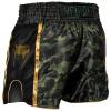 muay thai shorts venum full cam forestcamo black 3