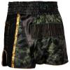 muay thai shorts venum full cam forestcamo black 2