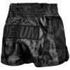 muay thai shorts venum full cam urbancamo black 2
