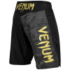 mma shorts venum light 3.0 gold black 4