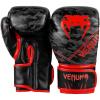 boxerky venum kids okinawa 2.0 black red 2