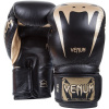 boxerky venum giant 3.0 black gold 11