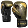 boxerky venum impact khaki gold 1