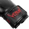 boxerky venum impact black red 3